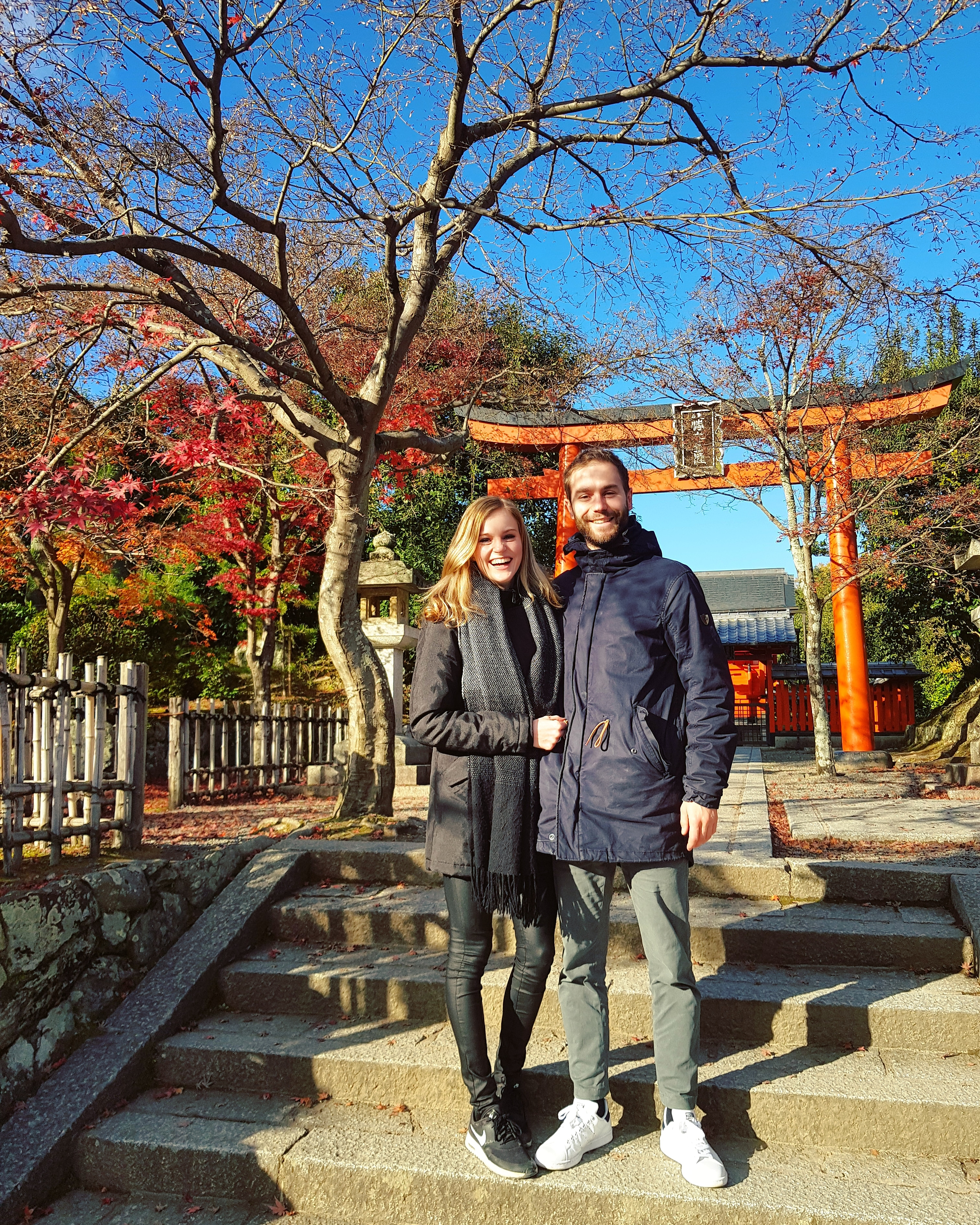 reisblog japan kyoto journalist tekstschrijver